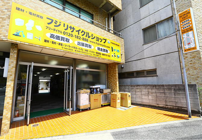 武蔵新田店外観